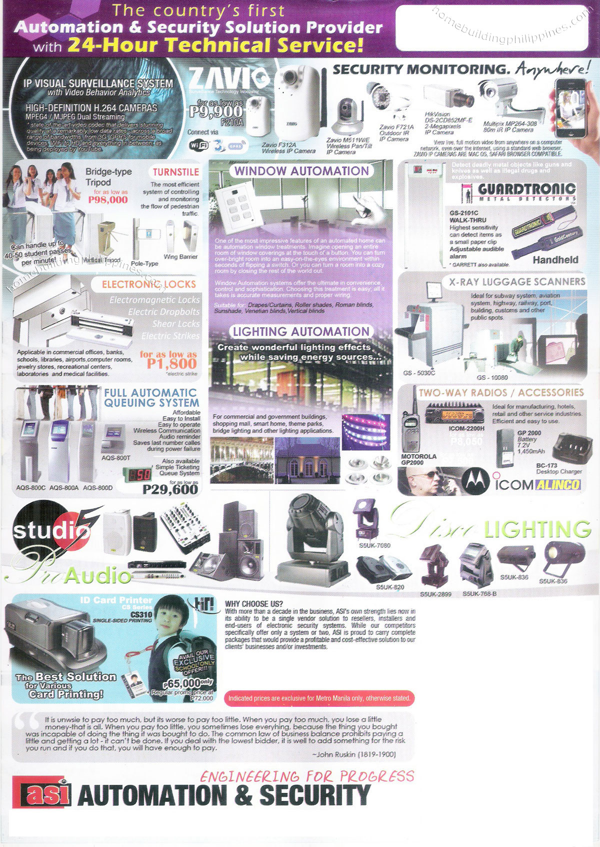 Wireless Outdoor Ip Camera Turnstile Electronic Lock