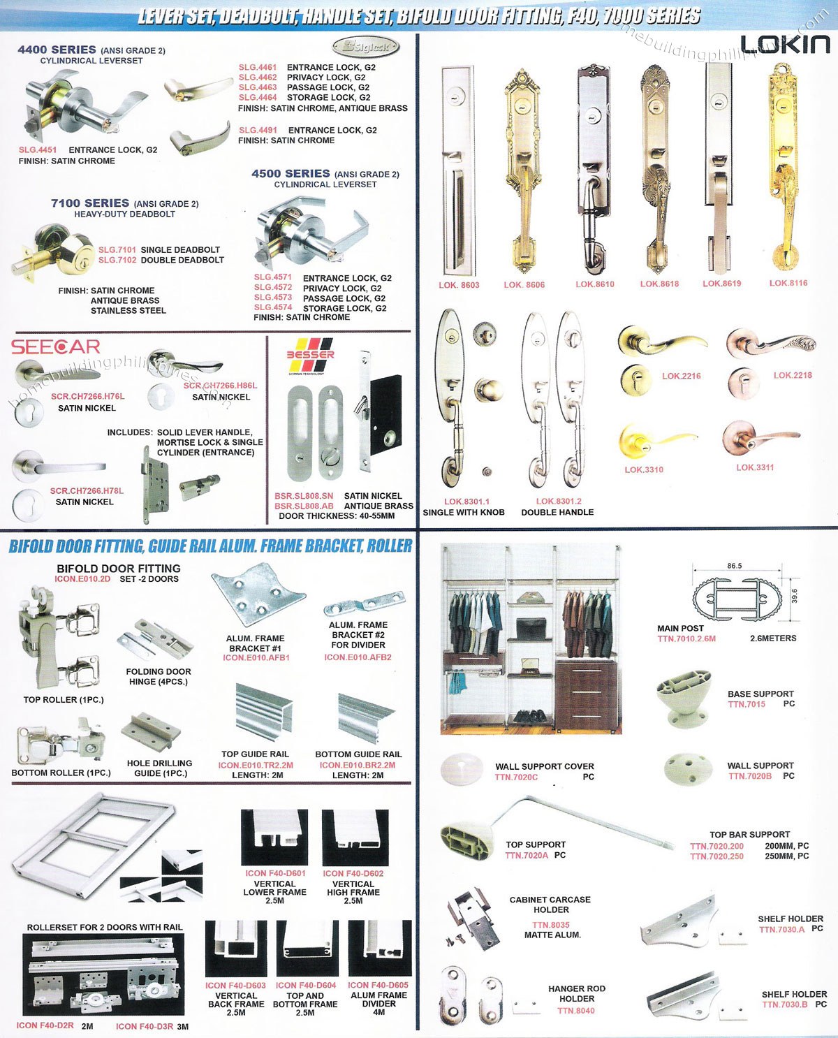 yale patio door lock fitting instructions
