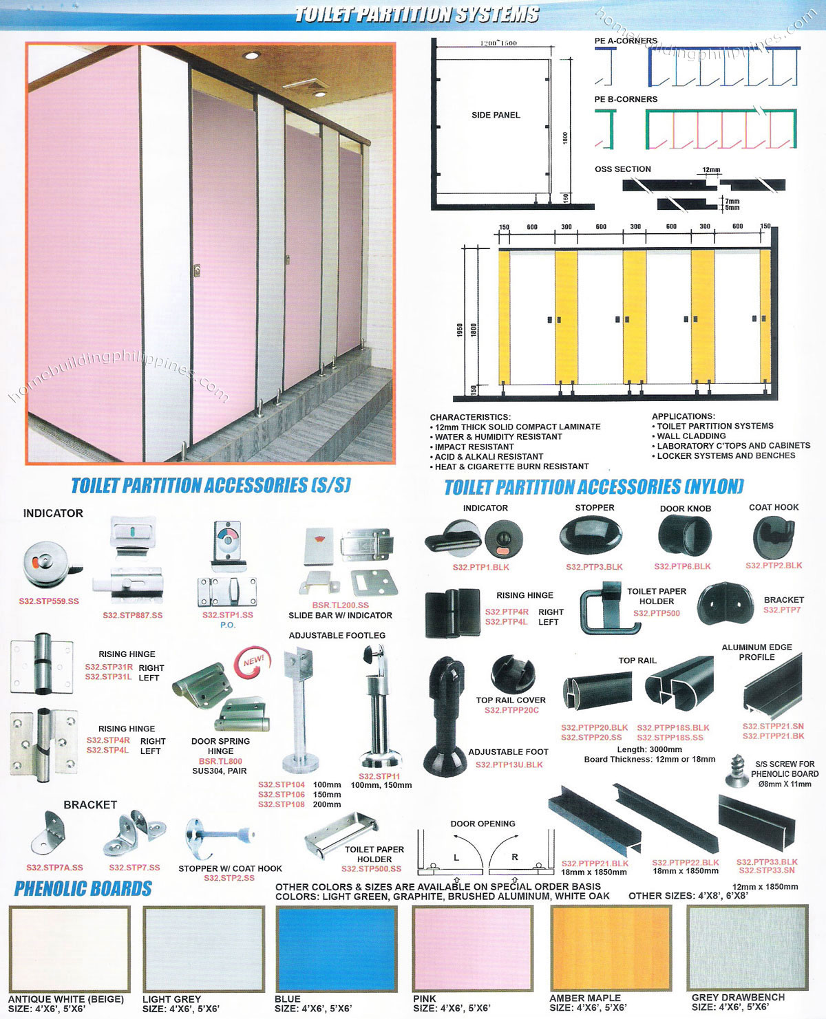 Toilet Partition Systems Accessories Philippines