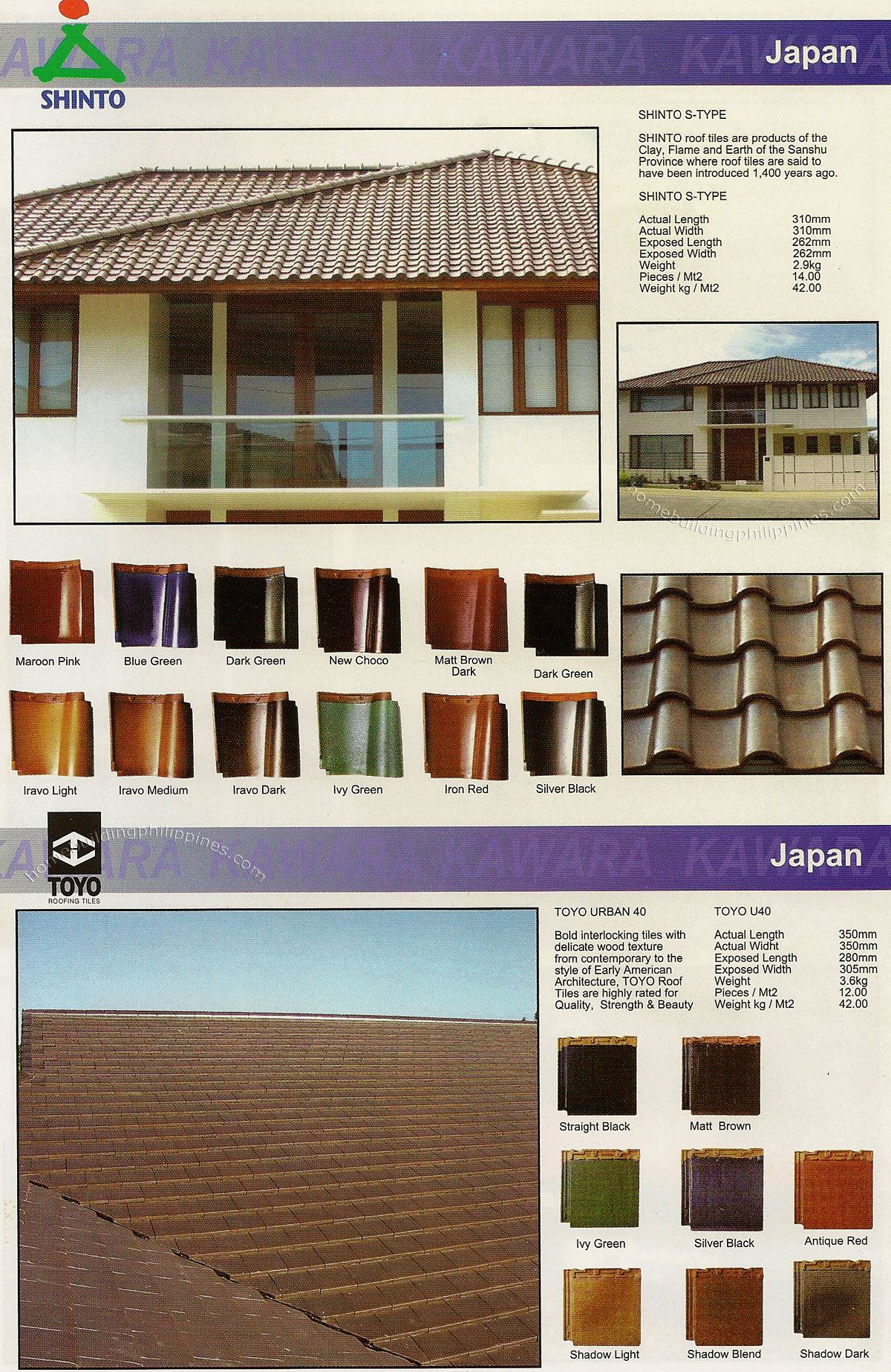 Shinto Clay Roof Tiles Toyo Interlocking Roof Tiles